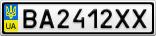 Номерной знак - BA2412XX