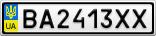 Номерной знак - BA2413XX