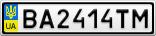 Номерной знак - BA2414TM