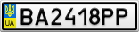 Номерной знак - BA2418PP