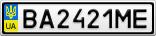 Номерной знак - BA2421ME