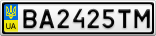 Номерной знак - BA2425TM