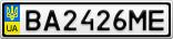 Номерной знак - BA2426ME