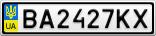Номерной знак - BA2427KX