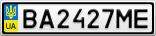 Номерной знак - BA2427ME