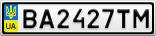 Номерной знак - BA2427TM
