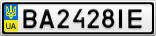 Номерной знак - BA2428IE