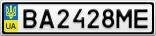 Номерной знак - BA2428ME
