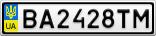 Номерной знак - BA2428TM