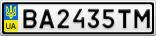 Номерной знак - BA2435TM