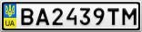 Номерной знак - BA2439TM