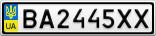 Номерной знак - BA2445XX