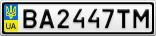 Номерной знак - BA2447TM