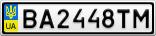 Номерной знак - BA2448TM