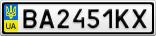 Номерной знак - BA2451KX