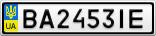 Номерной знак - BA2453IE