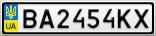 Номерной знак - BA2454KX