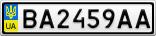 Номерной знак - BA2459AA
