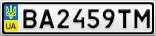 Номерной знак - BA2459TM