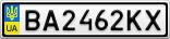 Номерной знак - BA2462KX