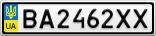 Номерной знак - BA2462XX