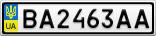 Номерной знак - BA2463AA