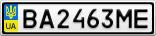 Номерной знак - BA2463ME
