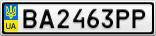 Номерной знак - BA2463PP