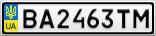 Номерной знак - BA2463TM