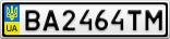 Номерной знак - BA2464TM