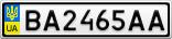 Номерной знак - BA2465AA