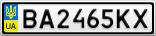 Номерной знак - BA2465KX