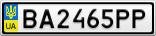 Номерной знак - BA2465PP
