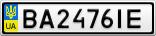 Номерной знак - BA2476IE