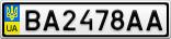Номерной знак - BA2478AA