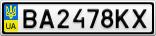 Номерной знак - BA2478KX