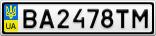 Номерной знак - BA2478TM