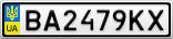 Номерной знак - BA2479KX
