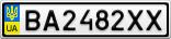 Номерной знак - BA2482XX