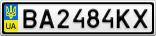 Номерной знак - BA2484KX