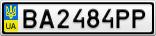 Номерной знак - BA2484PP
