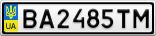 Номерной знак - BA2485TM