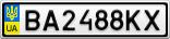 Номерной знак - BA2488KX