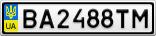 Номерной знак - BA2488TM