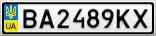 Номерной знак - BA2489KX