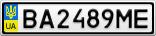 Номерной знак - BA2489ME