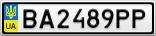 Номерной знак - BA2489PP