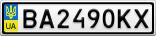 Номерной знак - BA2490KX