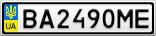 Номерной знак - BA2490ME