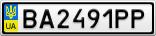 Номерной знак - BA2491PP